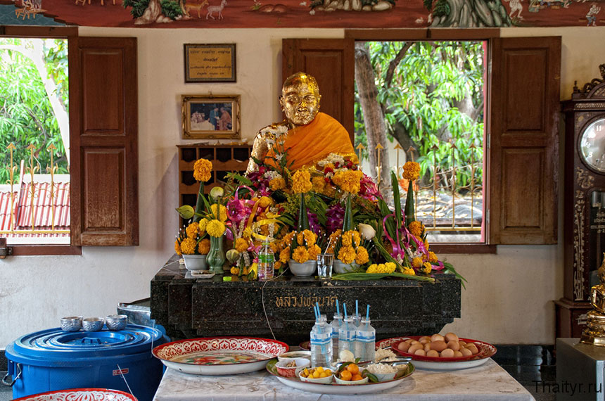 Буддийский монастырь Wat Ampharam