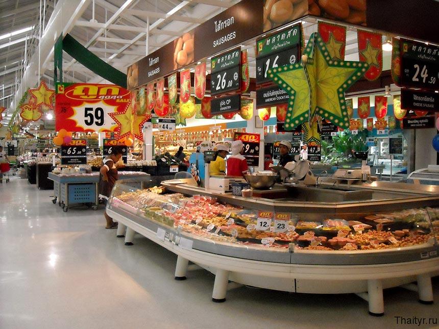 Гипермаркет Big C