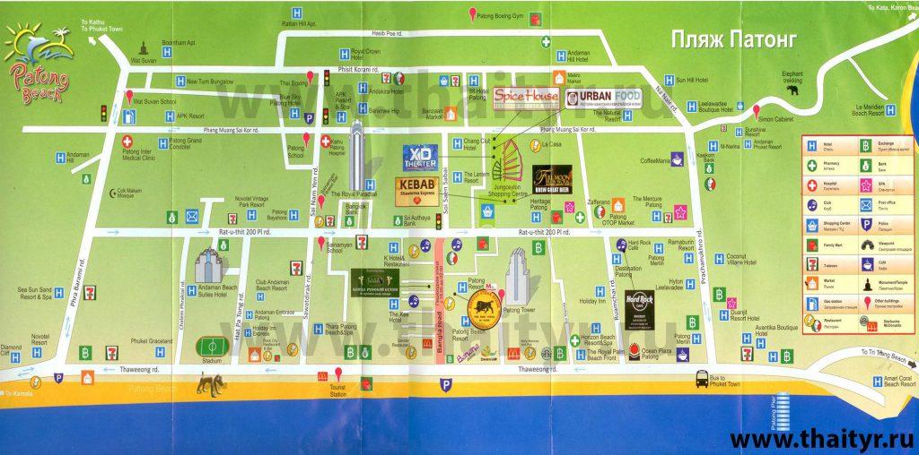 Карта пляжа Патонг
