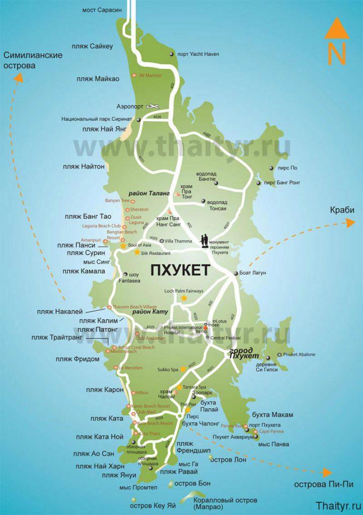 Карта Пхукета на русском языке